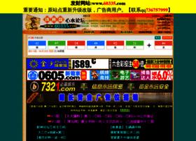 228388.com