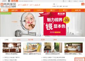 22jiaju.com