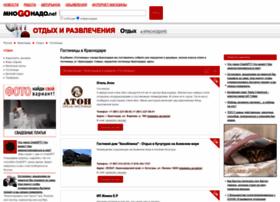23-hotel.mnogonado.net