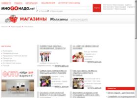 23-shopping.mnogonado.net