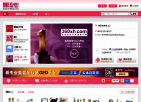 230mj.com