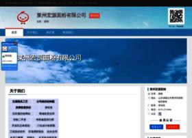 231852.atobo.com.cn