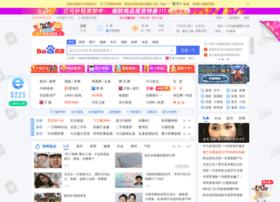 2345anquan.com
