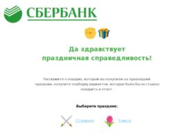 23fevralya2018.ru