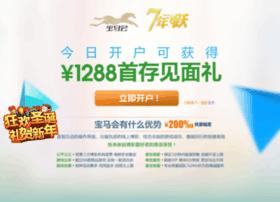 23l33.com.cn