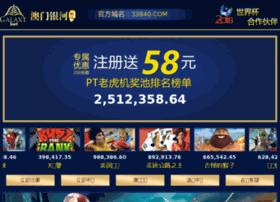 23l99.com.cn