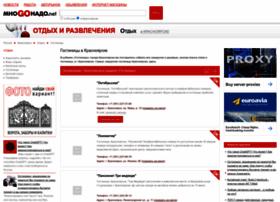 24-hotel.mnogonado.net