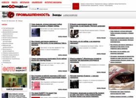 24-prom.mnogonado.net