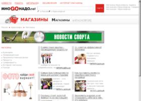 24-shopping.mnogonado.net