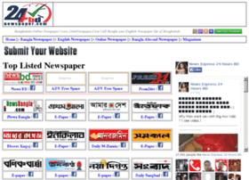 24bdnewspaper.com
