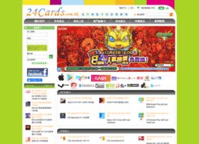 24cards.com.hk