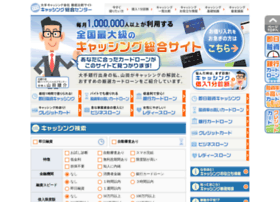 24cashing-center.net