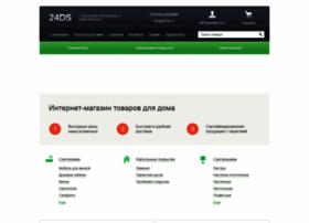 24ds.ru