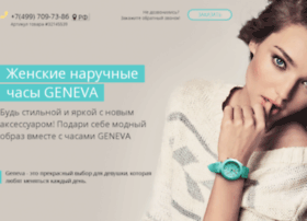 24geneva.apishops.ru