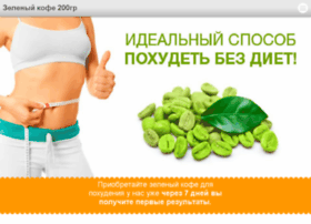 24grin.apishops.ru