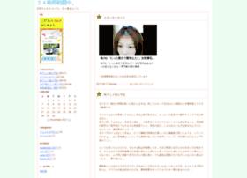 24h-combat.jugem.jp