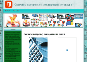 24infobiz.ru