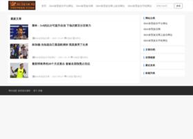 24monitorstatus.com