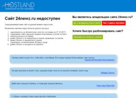24newz.ru