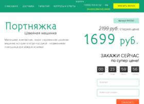 24shvein.apishops.ru