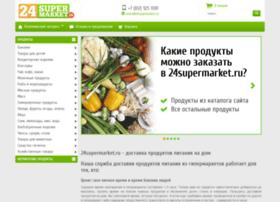 24supermarket.ru