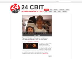 24svit.com.ua