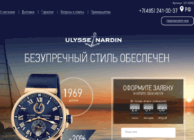 24ulysse.apishops.ru