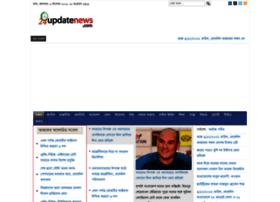 24updatenews.com