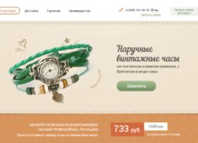 24vintag.apishops.ru