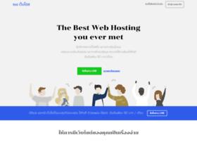 24webhost.com