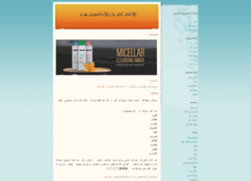 24x5tfs.blogfa.com