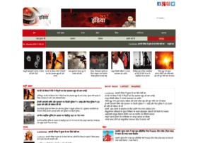 24x7indiaonline.com