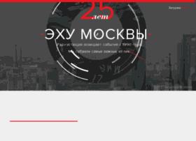 25.echo.msk.ru
