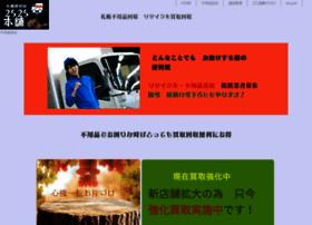 2525honpo.com