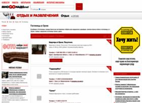 256-hotel.mnogonado.net