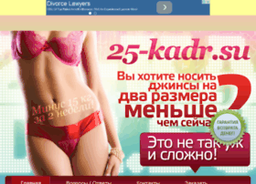 25kadr-official.ru