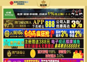 25noticias.com