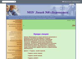 26209s008.edusite.ru