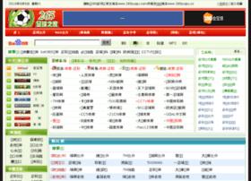 265zuqiu.com