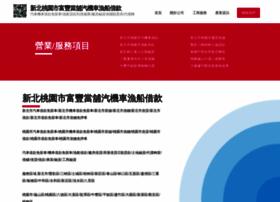 26781239.web66.com.tw