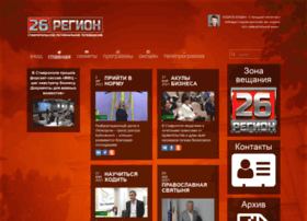 26region.tv