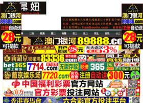 277gg.com