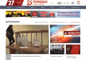 27trk.ru