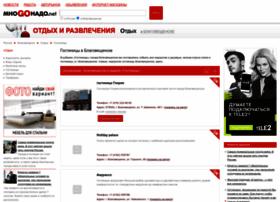 28-hotel.mnogonado.net