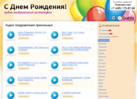 28566.supercalls.ru