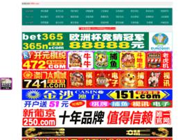286it.com