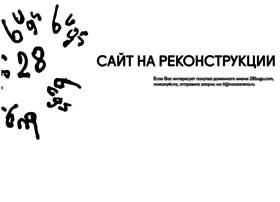 28bugs.com