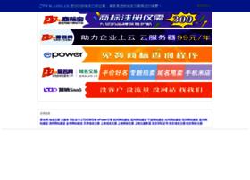29ww.com.cn