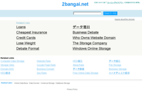 2bangai.net