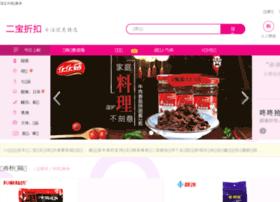 2bao.com
